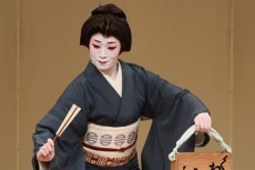 Nihon Buyo performance