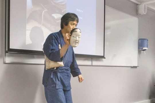 Noh masks: The art of traditional Japanese carving